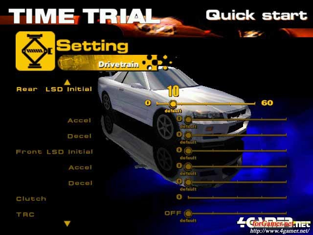 The Real Car Simulator R